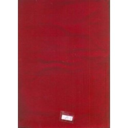 "100% cotton Velvet fabric 44""~dark red"